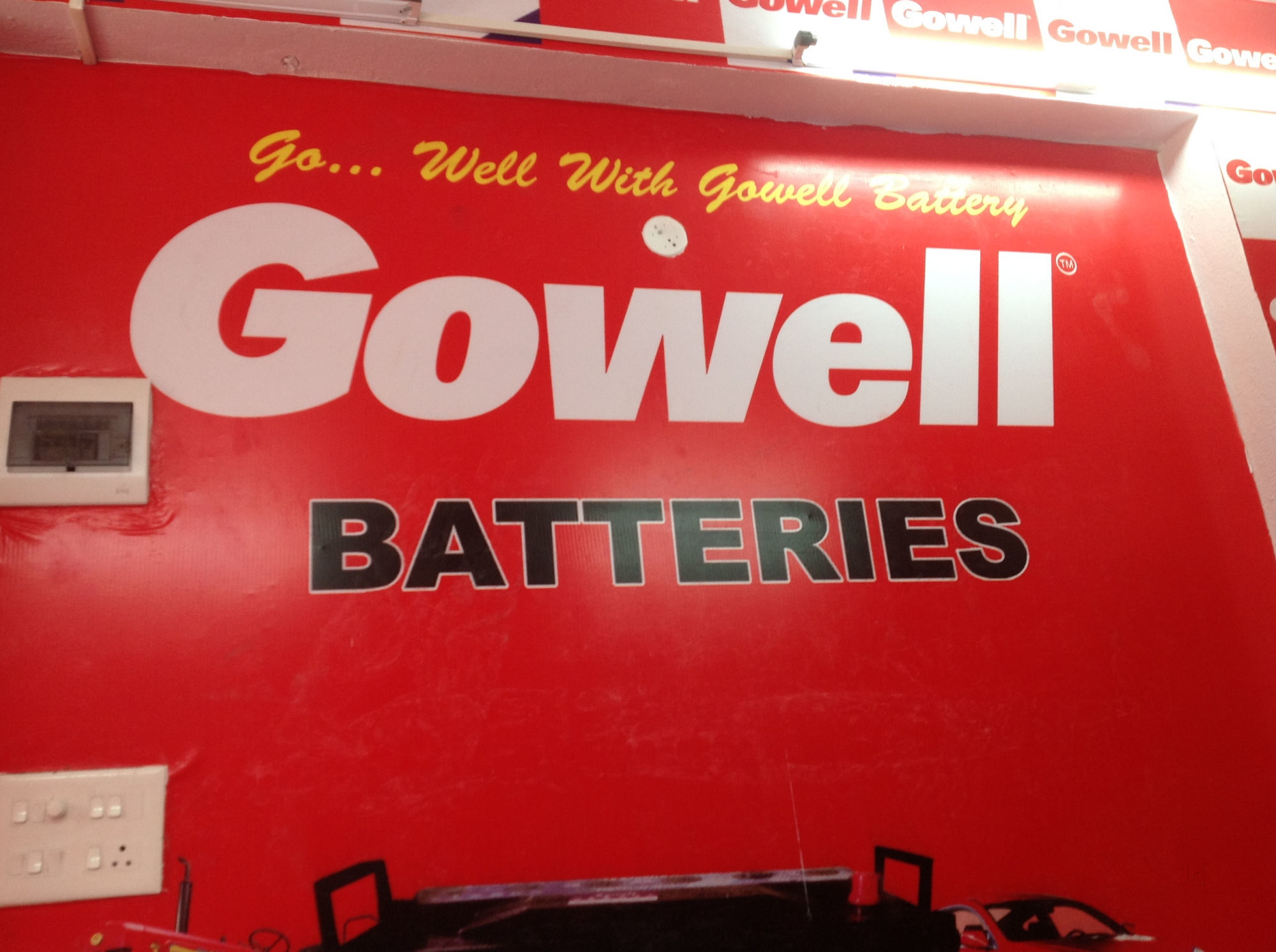 Gowell Industries